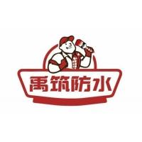 广州纳峰化工有限公司