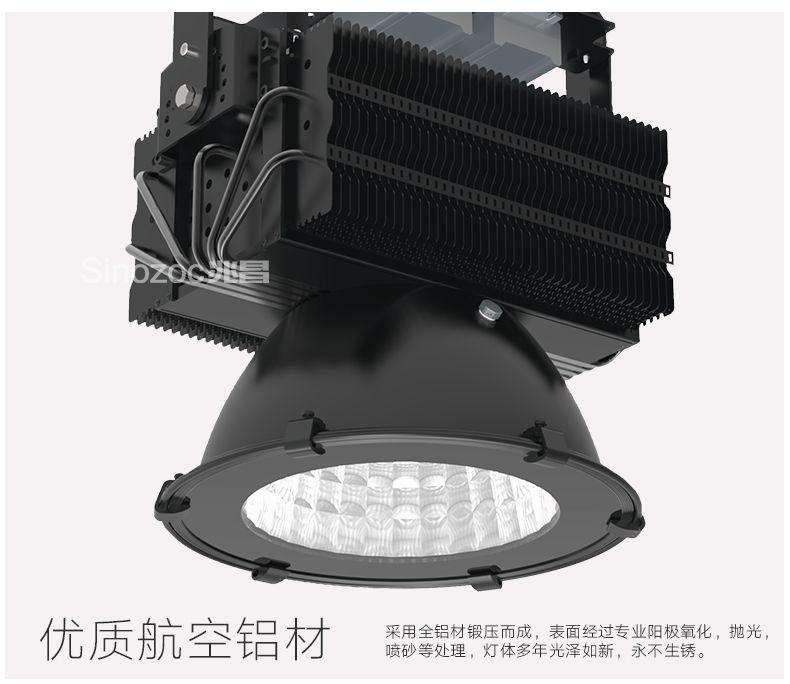 兆昌 led塔吊燈300w代替建筑之星 H燈 碼頭橋梁燈 戶-- 兆昌照明
