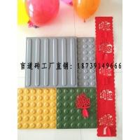 陶瓷盲道砖的厚度常用的就是20mm和25mm厚的