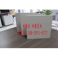 耐酸瓷砖尺寸|河南周口耐酸砖订制L