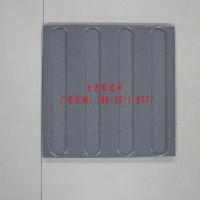 地鐵磚用防滑耐磨盲道磚