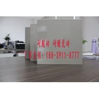 耐酸耐堿瓷磚
