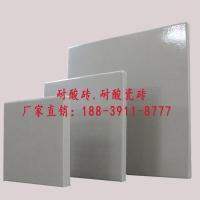 漠河县防滑抗冻耐酸砖黑龙江省中冠耐酸碱陶瓷砖