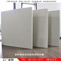 耐酸砖耐酸地砖专业生产无可挑剔的防腐陶瓷产品