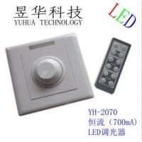 LED调光器 单路恒流PWM调光器 旋钮、遥控器调光