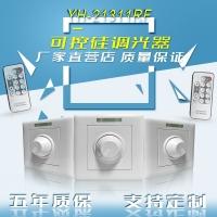 LED调光器 可控硅调光器 宽电压85-260V 带遥控器