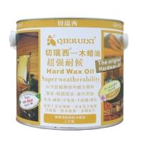 超强耐候木蜡油