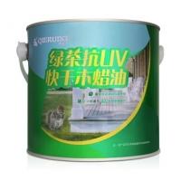 品牌木蜡油绿茶抗UV快干木蜡油