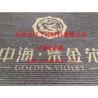 中海铝合金除尘地毯 刮泥垫 疏水地毯