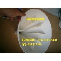 中国三大纳米灯罩品牌环宇光华防眩光耐高温纳米反光罩