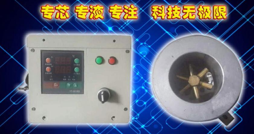 醇基燃料灶具电气化炉头