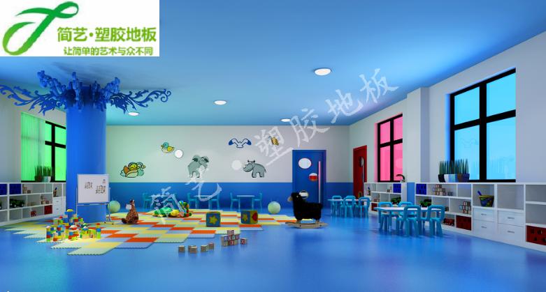 沈陽簡藝塑膠地板運動地膠運動地板