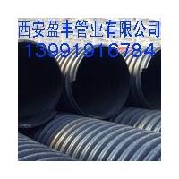 西宁hdpe钢带螺旋波纹管13991916784