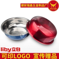 不锈钢调料盆加深加厚炫彩碗