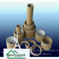 供应莆田涵江纸管|福建纸管福州纸管