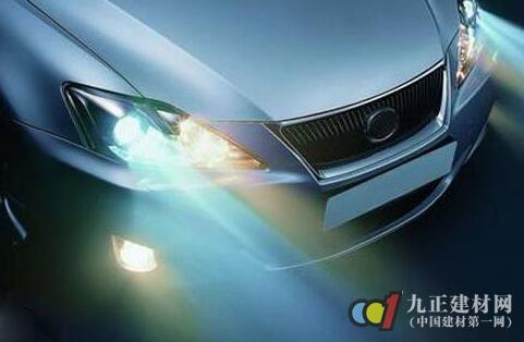 汽车氙气灯
