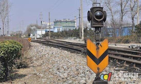 铁路信号灯