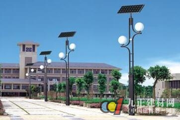 太阳能庭院灯