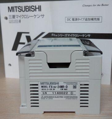 三菱PLC可编程控制器FX1N 24MR D