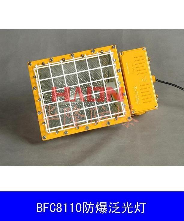 防爆平台灯,防爆马路灯,防爆航空障碍灯,防爆声光报警器,防爆镇流器