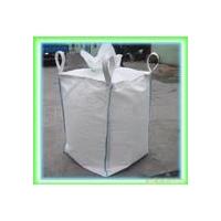 塑料袋吨袋彩印袋纸塑袋无纺布