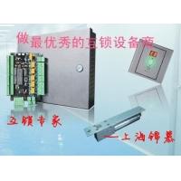 高品质互锁 上海厂家电子互联锁 风淋室更衣室互锁