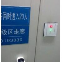 电子互锁 传递窗缓冲间气闸更衣室互锁