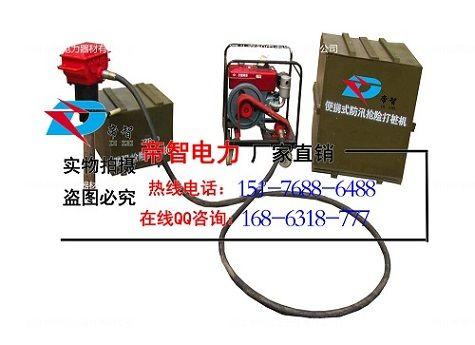 专业生产打桩机曲轴打桩机-河北帝智电力