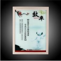兴塑工贸-广告框领导品牌