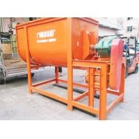300公斤卧式瓷砖胶搅拌机价钱,300公斤卧式混合料搅拌机