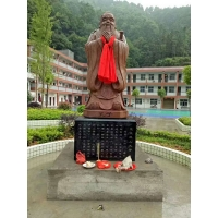 复古孔子雕塑学校孔子石雕像安装校园文化工艺品