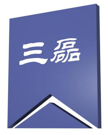 logo 标识 标志 设计 图标 361_451 竖版 竖屏