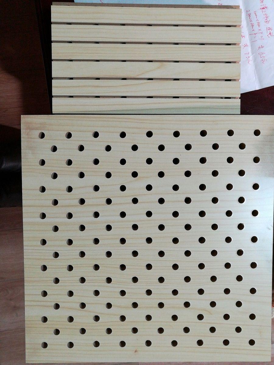 吸音板,木质吸音板,穿孔吸音板,北京吸音板