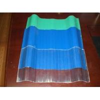 供应玻璃钢瓦专用玻璃钢油漆