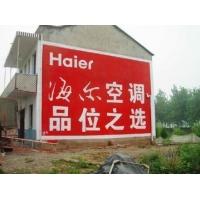 供应墙面广告专用广告油漆