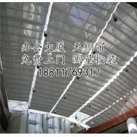 北京阳光房天棚帘定做电动天棚帘阳光房顶棚隔热遮阳帘