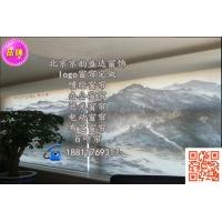 北京喷绘窗帘定做广告喷绘公司LOGO制作电动喷绘窗帘