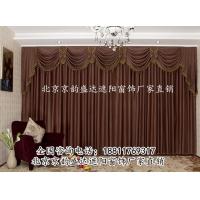 北京喷绘窗帘 店面窗帘定做 专业logo窗帘定做 酒店布艺窗