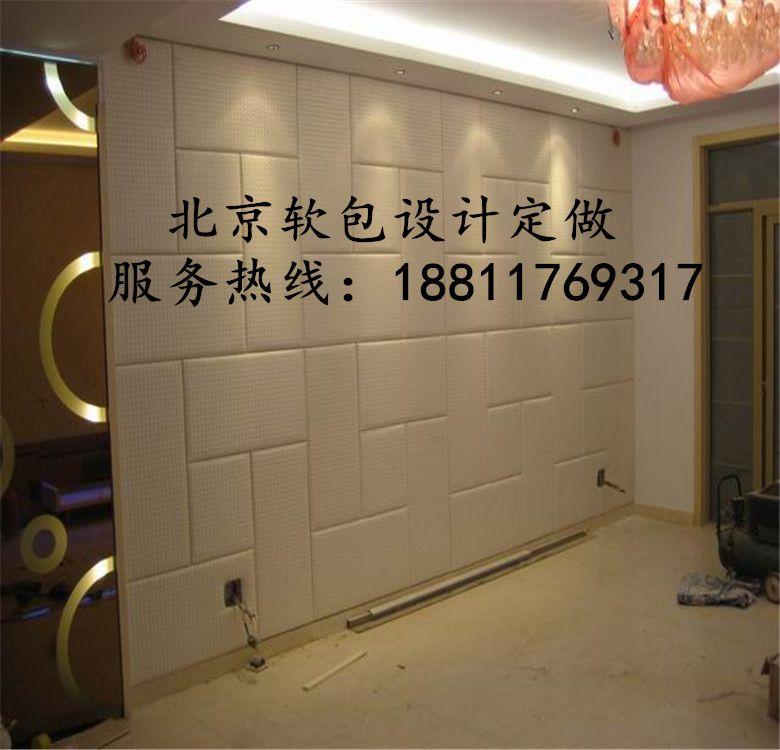 北京定做防阻燃软包,天津软包定做,河北KTV软包定做