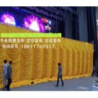 北京舞台幕布定做朝阳舞台幕布定做电动舞台幕布定做