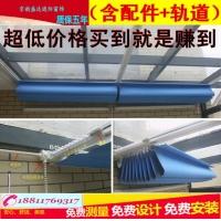 北京采光房户外电动天幕棚 北京阳光房电动天棚帘定做
