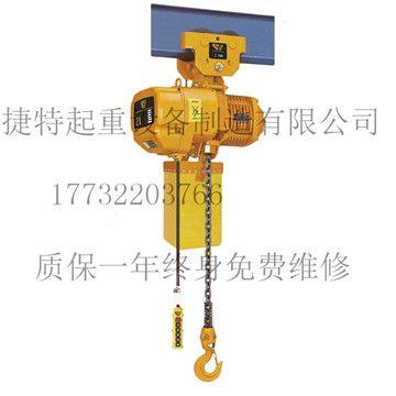 环链电动葫芦链条 环链电动葫芦规格 HSY环链电动葫芦