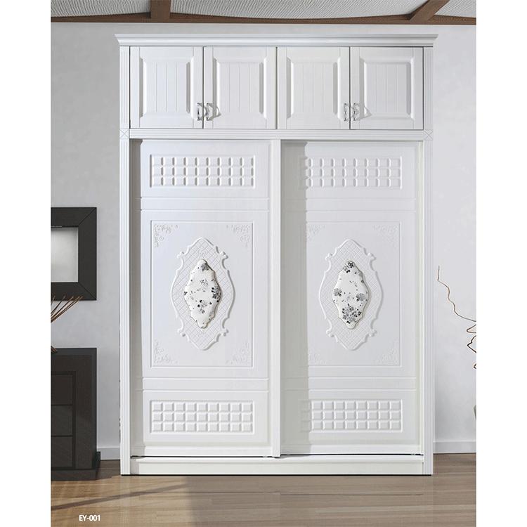 依莱客尔家具-衣柜