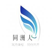 江苏同洲机房设备有限公司