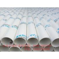山东东营日泰管业给PVC排水管