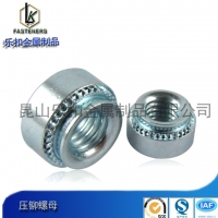 不锈钢压铆螺母非标碳钢压铆螺帽