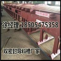输送机导料槽,皮带机导料槽,专业厂家生产高质量皮带机配件