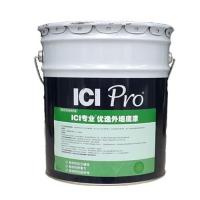 ICI专业优逸外墙底漆