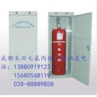 柜式七氟丙烷1