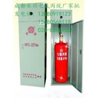 柜式七氟丙烷4